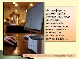 mp переплет диссертаций 4 years ago by Доставка диссертаций
