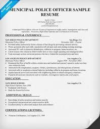 sample police officer resume