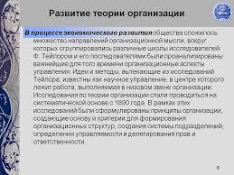 Краткая история российских конституций Основные концепции развития науки реферат