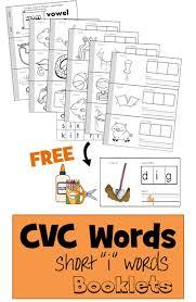 Letter blending + sight words + phonics | reading lessons for kids. Free Cvc Cut And Paste Worksheets Short I Words