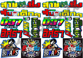 Thailand Sticker Design For Motorcycle Thai Stickers 5 Thailand Concept Sticker High Quality Laminated No Fade Vinyl Decal