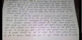 my blog my pointers an essay on the tajmahal my blog my pointers