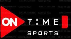 ON Time Sport تردد قناة اون تايم سبورت الجديد 2021 على Nilesat لمتابعة  المباريات - كورة في العارضة