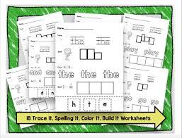 50% OFF SALE Sight Word Worksheets Printable Kindergarten