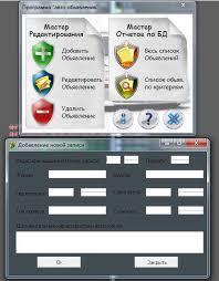 Курсовая программа автоматизации учета кассовых операций  Курсовая программа автоматизации учета кассовых операций