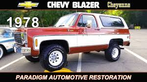 1978 Chevy Blazer Cheyenne - Restoration and Build - YouTube