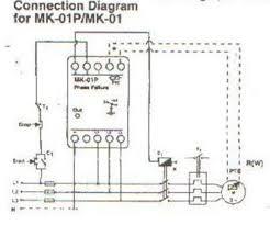 v single phase wiring diagram wirdig relay module wiring diagram on phase failure relay wiring diagram
