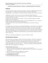 autobiography essay educational autobiography sample bachelors degree essay