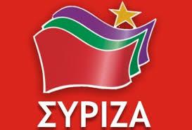 Συνάντηση εργασίας ΣΥΡΙΖΑ Μεσολογγίου και Επιτροπής Πολιτών '' ΛΙΜΝΟΘΑΛΑΖΖΑ ''