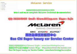 mclaren s s c c workshop manual wiring diagram mclaren mclaren 650s 570s 540c 12c workshop manual wiring diagram
