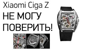 Я в ШОКЕ! <b>Xiaomi Ciga</b> Design Z - YouTube