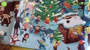 """Популярная <b>игра</b> """"<b>Найди и</b> покажи"""" в подарок на Новый год ..."""