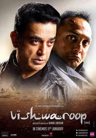 Mega Movie or Mega Bust, Review of Vishwaroopan and other movies releasing this friday