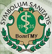 Государственное бюджетное образовательное учреждение высшего  Государственное бюджетное образовательное учреждение высшего профессионального образования Волгоградский государственный медицинский университет