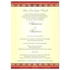 wedding card template hindu marriage invitation free post templates