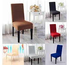 bazaar elegant jacquard fabric solid color stretch chair seat cover computer dining room kitchen decor