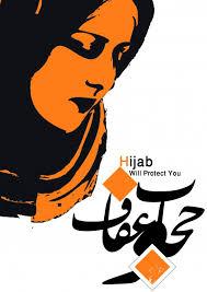 فیلم/ گرایش به اسلام و حجاب در زنان مشهور دنیا