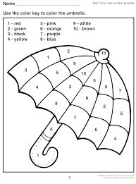 Coloring Pages Numbers 1 10 1 Coloring Page One Apple Coloring Page