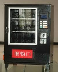 Mechanical Vending Machine Unique Mechanical Condom Vending Machine Wholesale Vending Machine