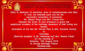 create a wedding invitation online hindu wedding invitation cards android apps on google play