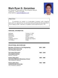 Cheap Essay Writing Service Custom Essay Writing Service Resume In