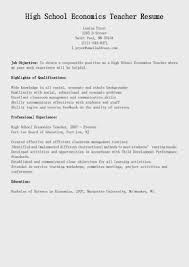 home economics teacher resume example resume for teaching job resume samples high school economics teacher resume sample