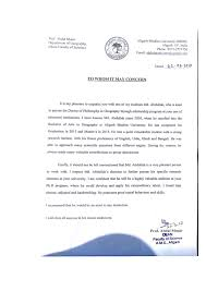 faculty letter of recommendation pdf recommendation letter by dean faculty of science md