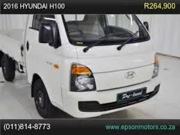 2018 hyundai h100.  Hyundai Intended 2018 Hyundai H100 P