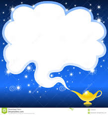 Genie Lamp With Smoke Clipart