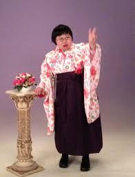 袴 卒業式 モダン Miryoku Tekina Kami