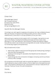 Waiter Waitress Cover Letter Sample Free Download