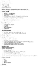 Dental Receptionist Resume Sample Dental Receptionist Resume Skills