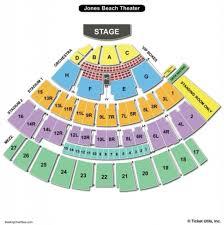 Ppac Seating Chart Jones Beach Theater Seating Chart Seating Chart