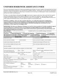 Form 710 Templates - Fillable & Printable Samples for PDF, Word ...