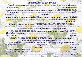 Прикольные поздравления для женщины ЮбиляРУ Сценка поздравление с юбилеем днем рождения
