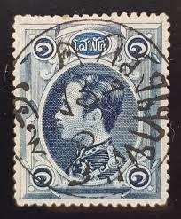 Stamp by Sukhum - แสตมป์ไทยชุดแรก
