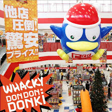 being the first branch in south east asia don quijote changed the name of their in singapore to don don donki for easier unciation