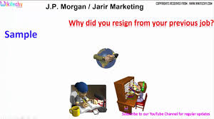 j p morgan jarir marketing top interview questions and answers  j p morgan jarir marketing top interview questions and answers 1610 1601 160516081585159415751606 1575160415781587160816101602 1580158516101585