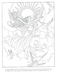 Aphrodite Coloring Page Coloring Page Ares Pages Ess Sky Challenging