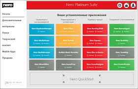 Nero Cover Designer Crack Nero Platinum 2020 Suite 22 0 Free Download All Pc World