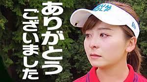 な みき ちゃん ゴルフ