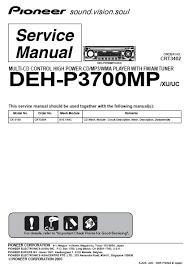 pioneer deh 1300mp wiring diagram wirdig pioneer deh 1300mp wiring diagram