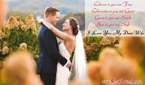 Love Messages For Wife In English From Loving Husband Cute Text Inspiration Best Husband And Wife