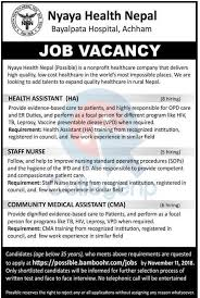 healthcare assistant jobs no experience required bayalpata hospital job vacancy announcement collegenp