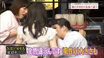 「松井咲子 おっぱい」の画像検索結果