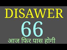 Up Satta Upgameking Satta Gali Satta King Delhi Up Satta