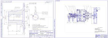 Курсовая работа по технологии машиностроения курсовое  Курсовая работа Разработка технологического процесса для детали Фланец крепления карданного шарнира КПП ЯМЗ
