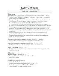 Professional Resume Pdf Professional Restaurant Server Resume Awesome Resume Model Pdf