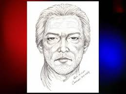 Chilliwack Police Warn Parents Of Report Of Indecent Act