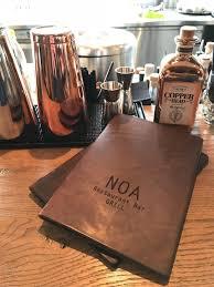 Impressionen Noa Restaurant